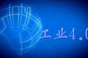 智能刀具柜助力企业工业4.0产业升级